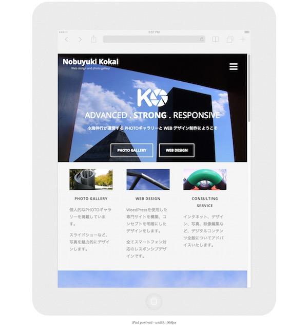タブレット(iPad)/ kokai.biz